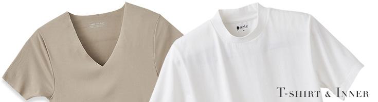 メンズ:Tシャツ・インナーシャツ・アンダーウエアー