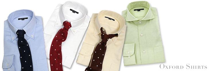 オックスフォードシャツ/ワイシャツ/Yシャツ