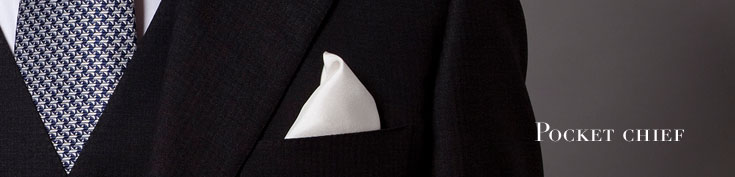 ポケットチーフ