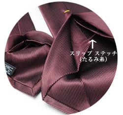 セッテピエゲ/セブンフォールド・ネクタイ/ワイシャツ/Yシャツ