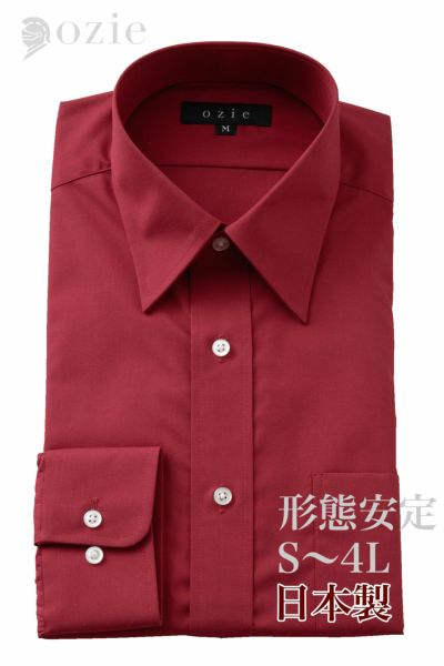 ワイシャツ 5955-01-D-RED