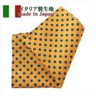 nittotai                    【ポケットチーフ・イタリア製生地】シルク綿混・イエロー・小紋・日本製