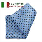 【ポケットチーフ・イタリア製生地】シルク綿混・サックスブルー・小紋・日本製