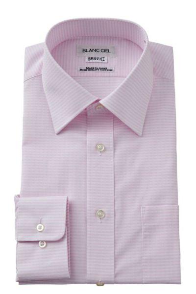 ワイシャツ YWD-G9E-PINK