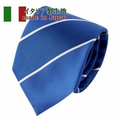 ネクタイ  NI-255-BLUE