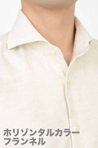 ワイシャツ 8070C-Y10A-WHITE