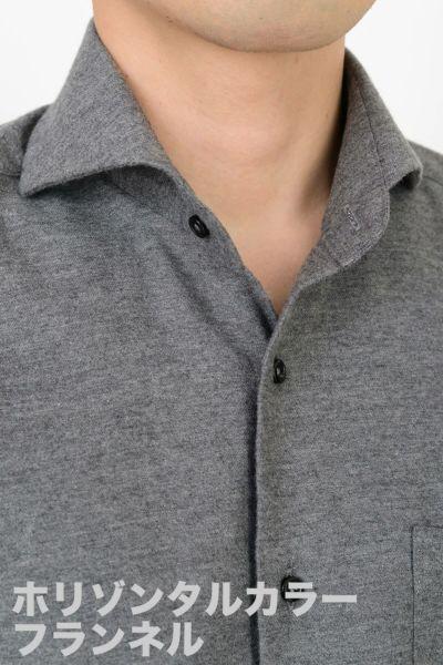 ワイシャツ 8070C-Y10B-DGRAY