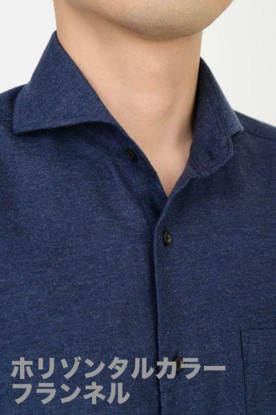 ワイシャツ 8070C-Y10E-NAVY