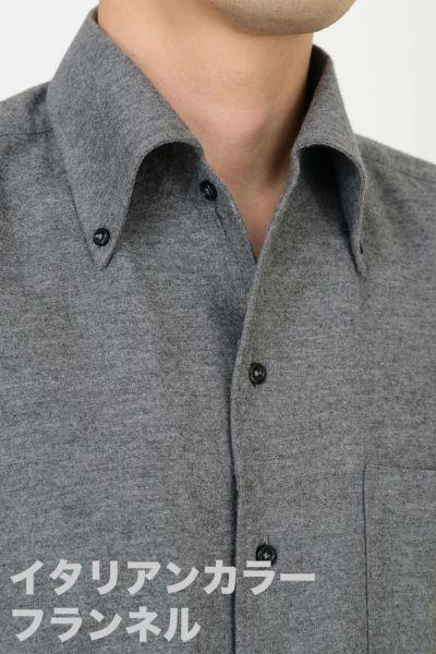 ワイシャツ 8051C-Y10B-DGRAY