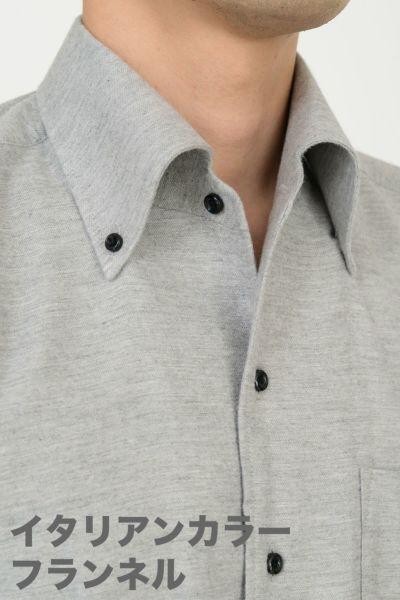 ワイシャツ 8051C-Y10C-LGRAY