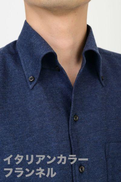 ワイシャツ 8051C-Y10E-NAVY