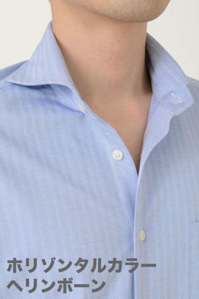 ワイシャツ・ニットシャツ 8014-O01A-BLUE