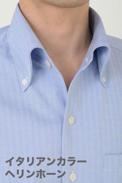 ワイシャツ・ニットシャツ 8054-Y04C-BLUE