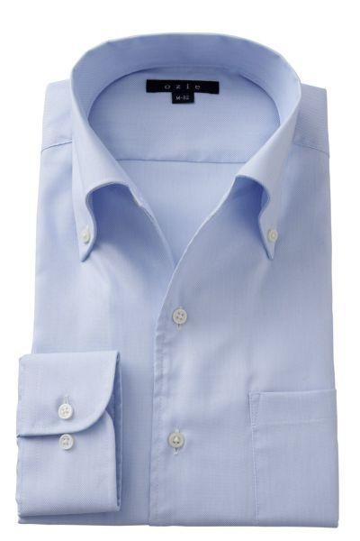 ワイシャツ 8051-A02C-SAX