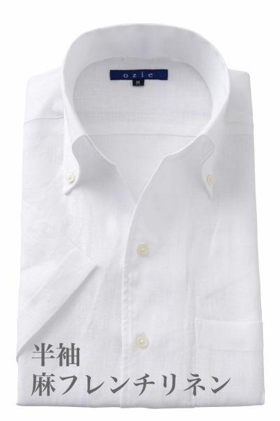 リネンシャツ・麻シャツ 8044ASS-A04A-WHITE