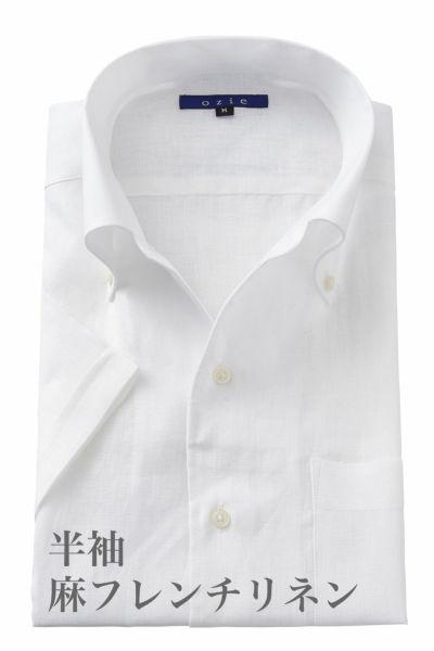 リネンシャツ・麻シャツ 8051ASS-A04A-WHITE