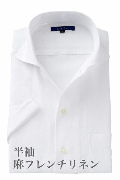 リネンシャツ・麻シャツ 8045ASS-A04A-WHITE