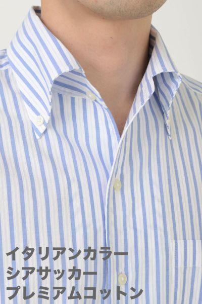 カジュアルシャツ シアサッカー 8051C-A04A-BLUE