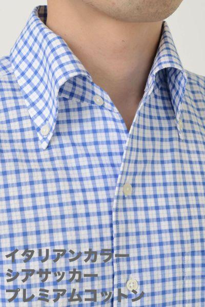 カジュアルシャツ シアサッカー 8051C-A04B-BLUE