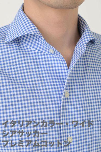 カジュアルシャツ シアサッカー 8045C-A04B-NAVY