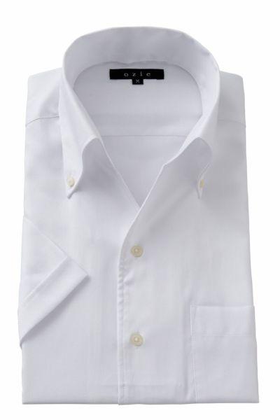 ワイシャツ・カッターシャツ・半袖 8044SS-A04A-WHITE