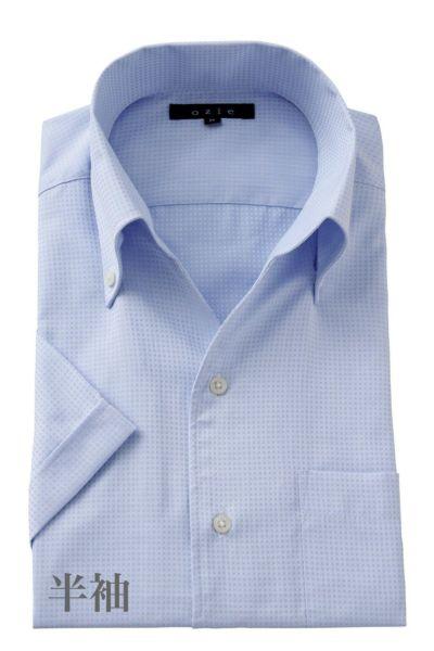 ワイシャツ・カッターシャツ・半袖 8044SS-A04C-SAX