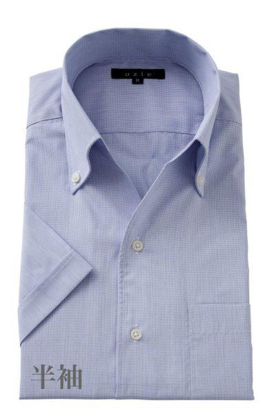 ワイシャツ・カッターシャツ・半袖 8044SS-A04D-BLUE