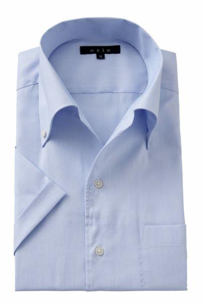 ワイシャツ・カッターシャツ・半袖 8051SS-A04C-SAX