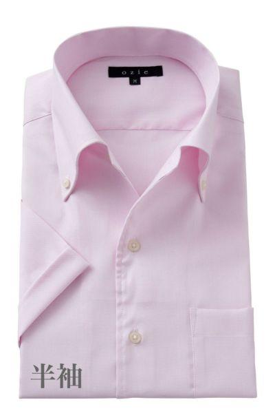 ワイシャツ・カッターシャツ・半袖 8051SS-A04D-PINK