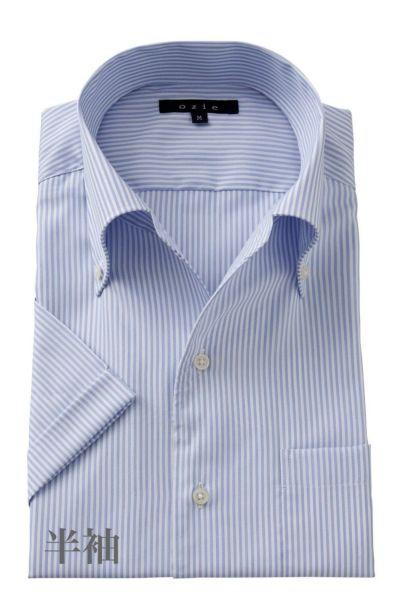 ワイシャツ・カッターシャツ・半袖 8051SS-A04F-BLUE