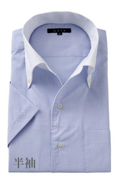 ワイシャツ・カッターシャツ・半袖 8051SSCL-A04A-BLUE