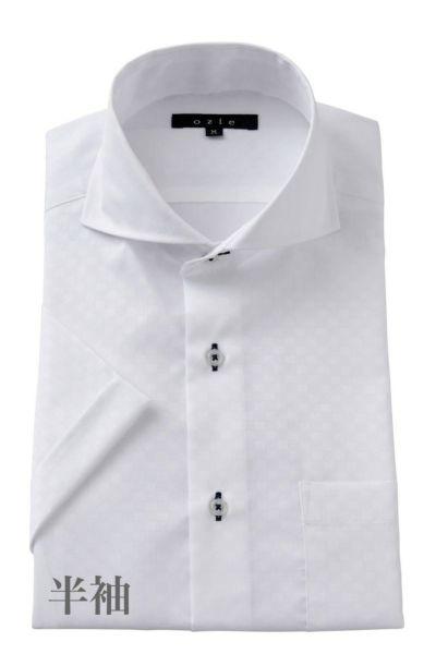 ワイシャツ・カッターシャツ・半袖 8070SS-A04B-WHITE