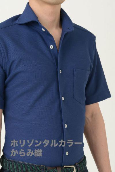 ワイシャツ・ニットシャツ・半袖 8014SS-A04A-NAVY