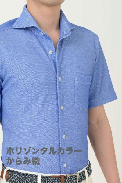 ワイシャツ・ニットシャツ・半袖 8014SS-A04B-BLUE