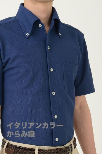 ワイシャツ・ニットシャツ・半袖 8054SS-A04A-NAVY