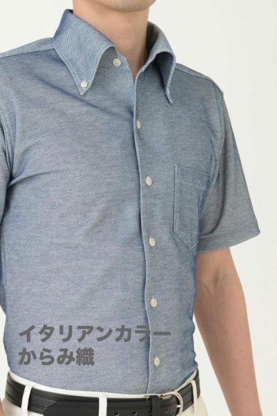 ワイシャツ・ニットシャツ・半袖 8054SS-A04C-NAVY