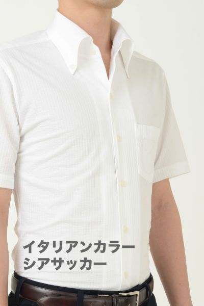 ワイシャツ・ニットシャツ・半袖 8054SS-A04E-WHITE