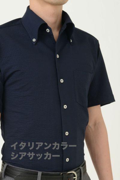 ワイシャツ・ニットシャツ・半袖 8054SS-A04F-NAVY