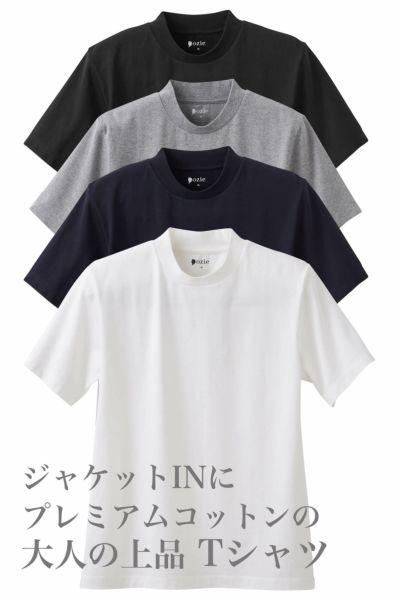Tシャツ 度詰め天竺 9001-A04